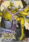 List of Digimon Fusion episodes DVD 12