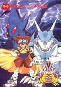 List of Digimon Adventure V-Tamer 01 chapters 8
