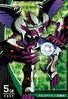 Arkadimon (Ultimate) 3-069 (DJ)