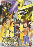 List of Digimon Fusion episodes DVD 08