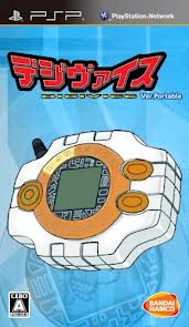 Digivice Ver. Portable (PSP) (NTSC-J)