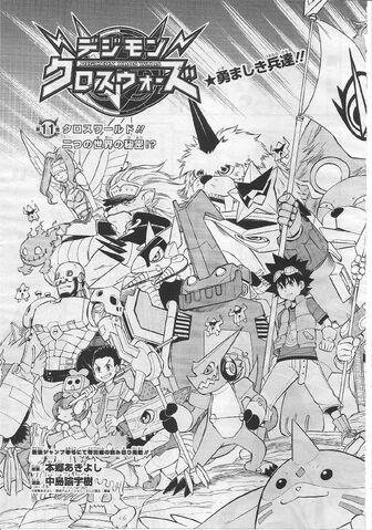 File:List of Digimon Xros Wars chapters 11.jpg