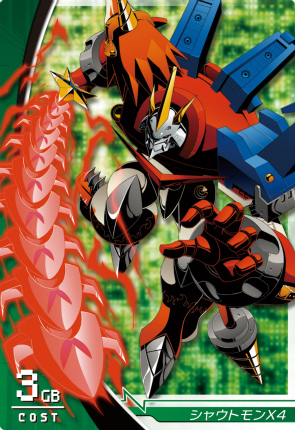 File:Shoutmon X4 3-027 (DJ).png