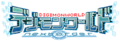 Digimon World -next 0rder- Logo.png