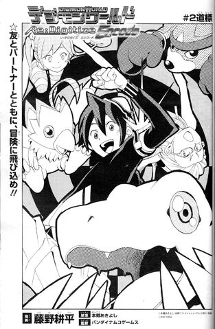File:List of Digimon World Re-Digitize Encode chapters 2.jpg