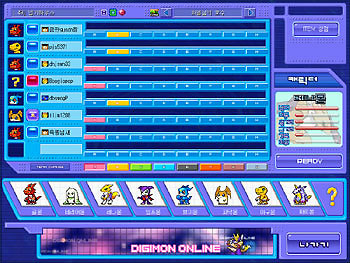 File:Digimon Battle Server Lobby 1.jpg