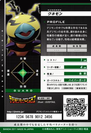 File:Kunemon 4-039 B (DJ).png