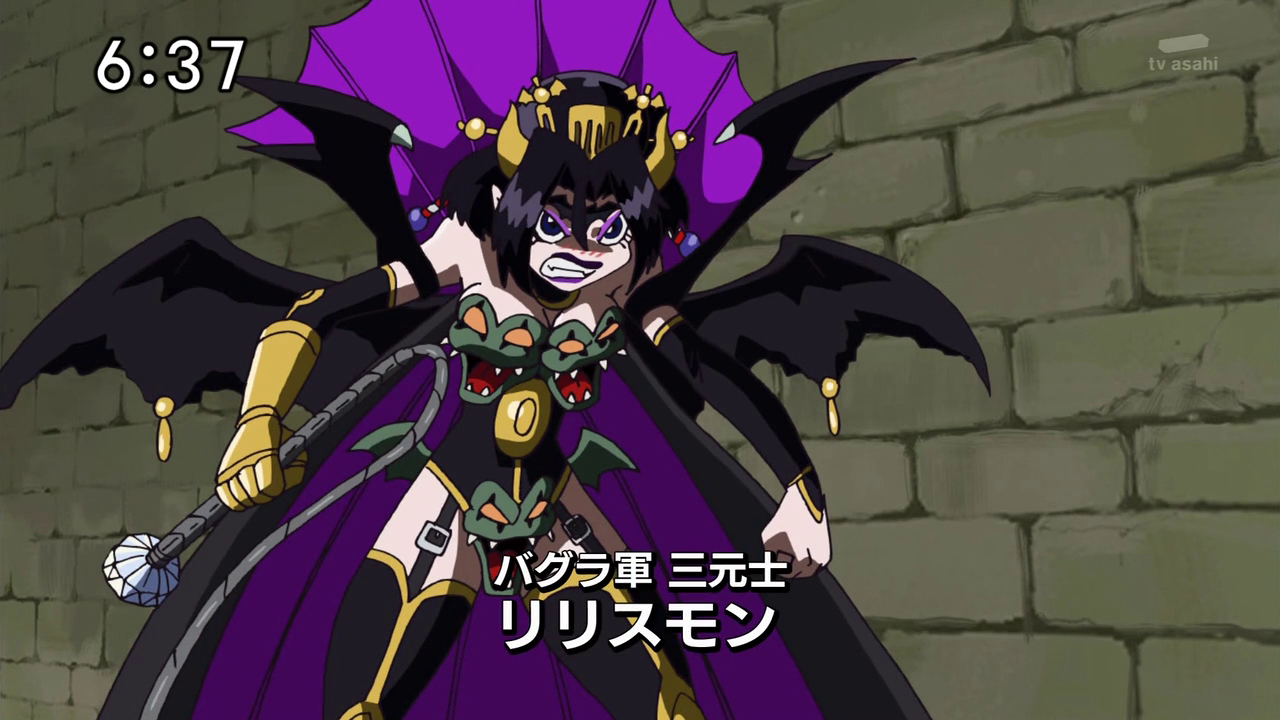 Lilithmon | DigimonOrigins