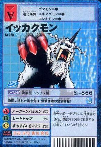 File:Ikkakumon St-720 (DM).jpg