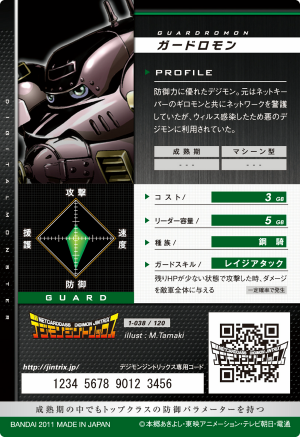 File:Guardromon 1-038 B (DJ).png