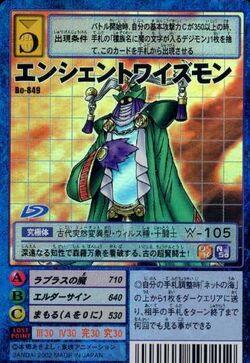 AncientWisetmon Bo-849 (DM)