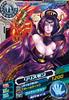 Lilithmon D5-36 (SDT)