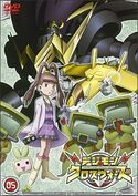 List of Digimon Fusion episodes DVD 05