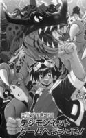 List of Digimon Next chapters 1