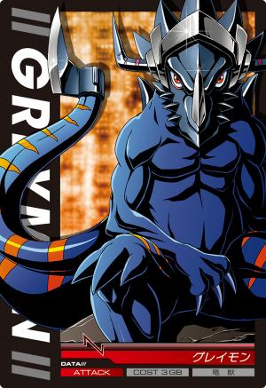 File:Greymon 1-012 (DJ).png