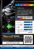 Qinglongmon 1-119 B (DJ)
