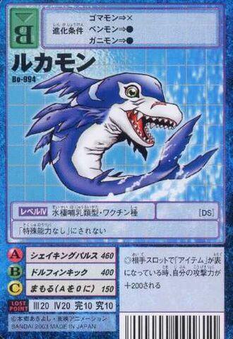 File:Rukamon Bo-994 (DM).jpg