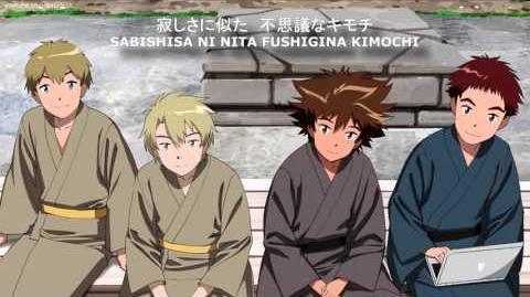 SEVEN - Tri Version - Full Version by Wada Kouji 和田 光司 ( ENG Subs )-0