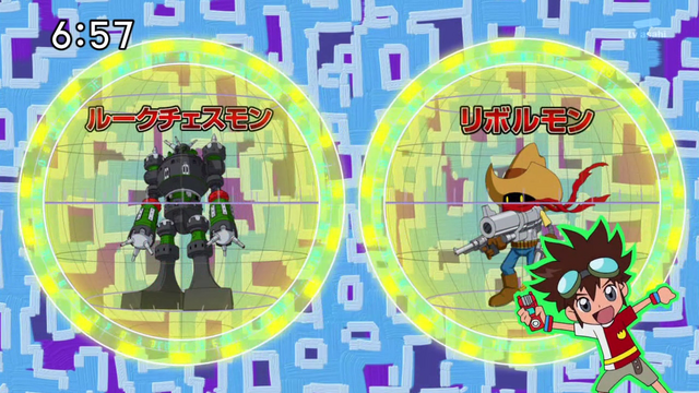 File:DigimonIntroductionCorner-RookChessmon 2.png