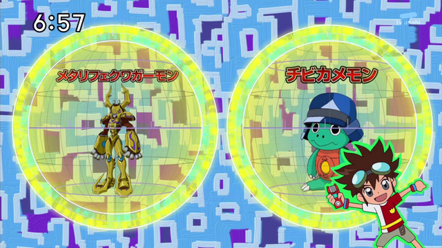 File:DigimonIntroductionCorner-MetallifeKuwagamon 2.png