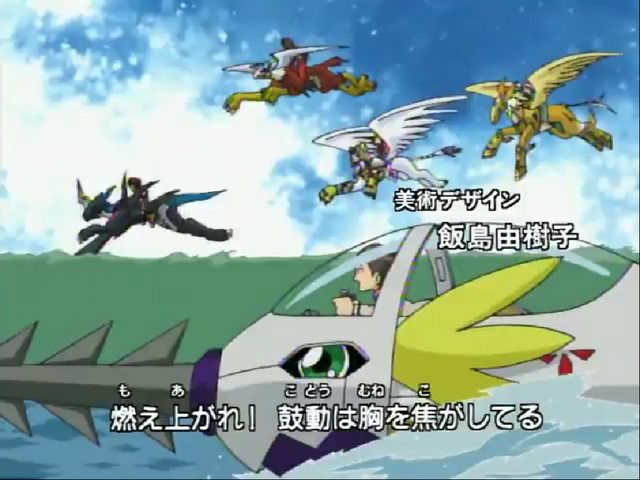 File:Digimon 02 - 5.png