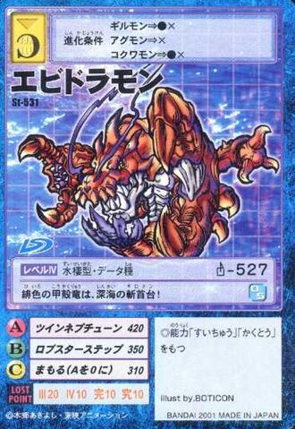 File:Ebidramon St-531 (DM).jpg