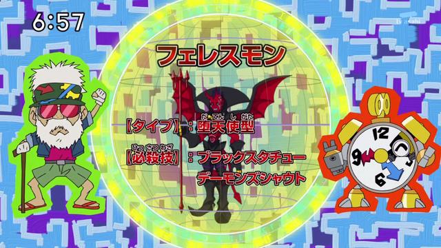 File:DigimonIntroductionCorner-Phelesmon 1.png