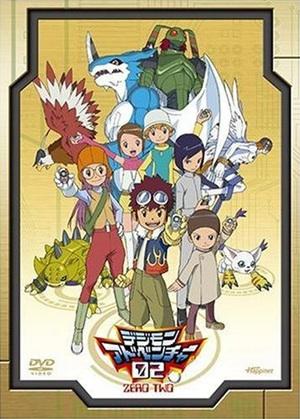 File:DigimonAG.jpg