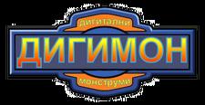 Logo срб