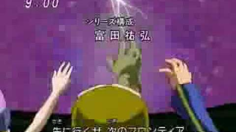 Digimon opening 1 (season 4)