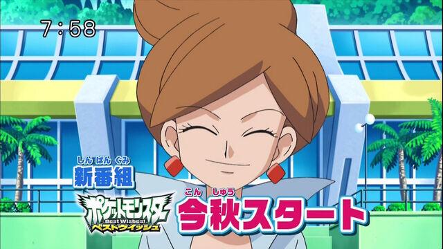 File:Princessararagi.jpg