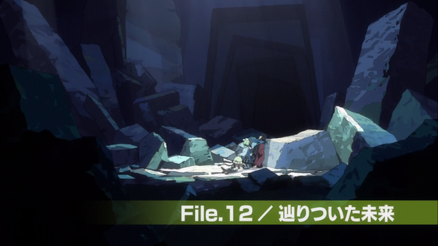 File:Episode 12 Title.png