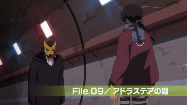 File:Episode 09 Title.png