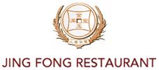 File:Jing fong logo.jpg
