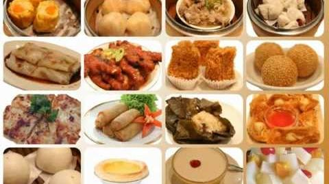 Learn About DimSum