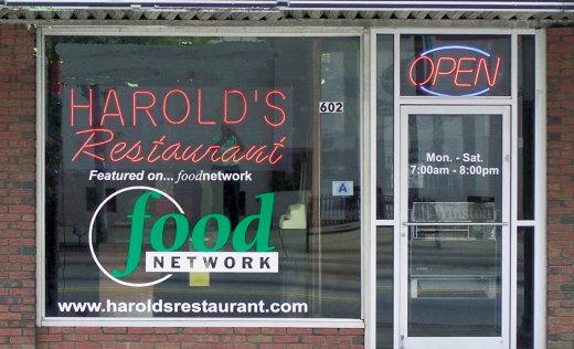 File:Harolds-restaurant-01.jpg