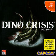 Dino Crisis DC Jp