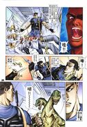 Dino Crisis Issue 1 - page 25