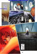 Dino Crisis Issue 1 - page 17