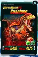 Super Rare Guanlong