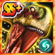 SS Omeisaurus