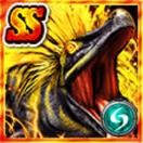 SS Austroraptor Colour Exclusive