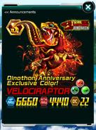 SR Velociraptor event-exclusive version