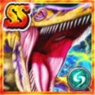 SS Mosasaurus