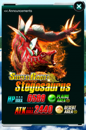 Super Rare Stegosaurus