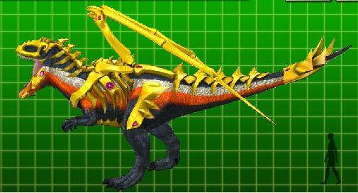 File:Eocarcharia armor.jpg