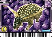 Sauropelta card
