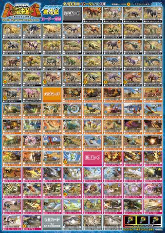 File:DK 11c.jpg