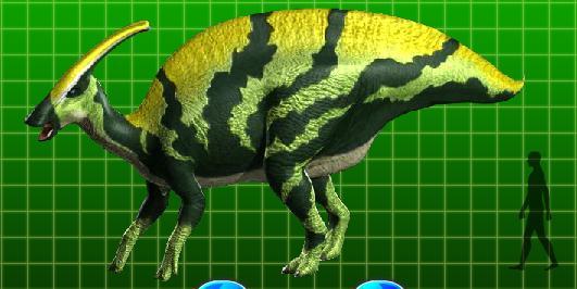 File:Parasaurolophus super.jpg