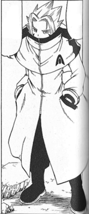 Seth manga